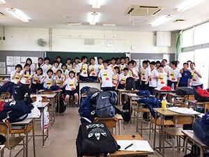 知念高校1-6