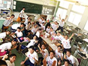 知念高校2-3 1