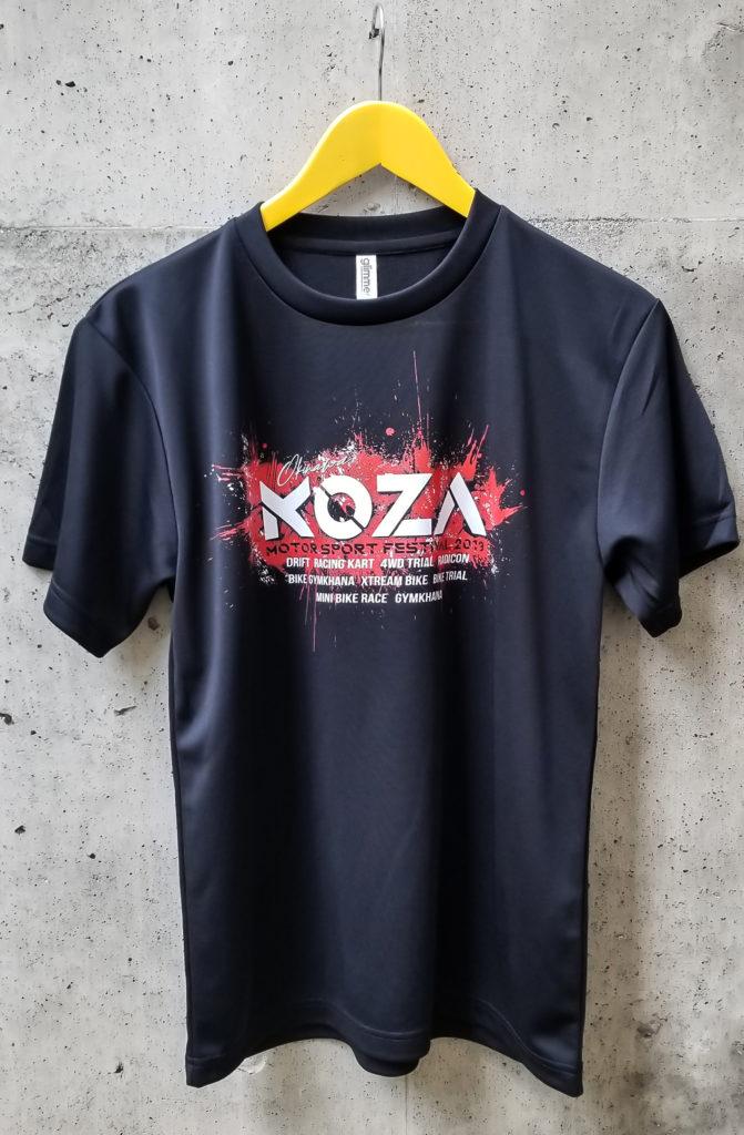 コザモータースポーツフェスティバル 2019